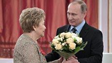 Президент РФ Владимир Путин и вдова первого президента РФ Б. Ельцина Наина Ельцина на торжественном приеме. 14 марта 2017