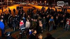 Митинг в поддержку торговой блокады Донбасса в Одессе. 14 марта 2017