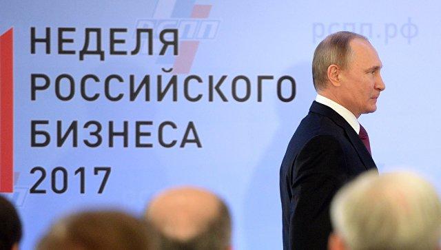 Путин озвучил свою позицию повопросу поднятия пенсионного возраста вРФ