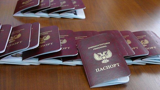 Паспорта граждан Донецкой Народной Республики. Архивное фото