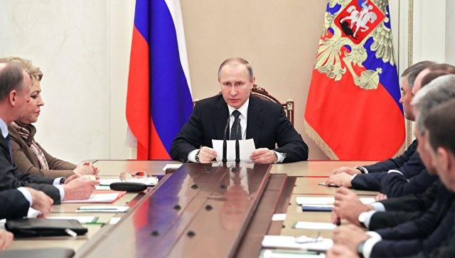 Путин обсудил с членами Совбеза атаку боевиков на объект Росгвардии в Чечне