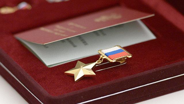 Налевой стороне выше остальных наград: «Герою России» исполнилось 25 лет