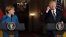 Встреча Ангелы Меркель и Дональда Трампа