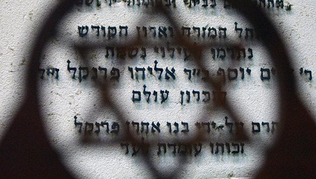В Мемориальной синагоге на Поклонной горе пройдет презентация проекта Вернуть достоинство