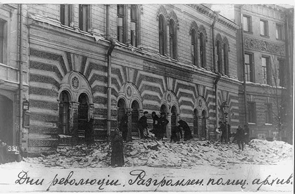 Дни революции. Разгромленный полицейский архив