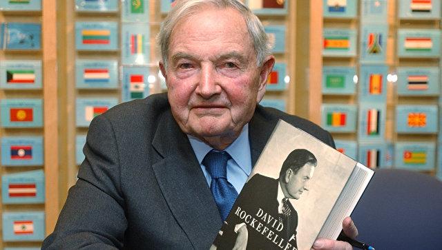 Американский миллиардер Дэвид Рокфеллер на презентации своей книги Мемуары