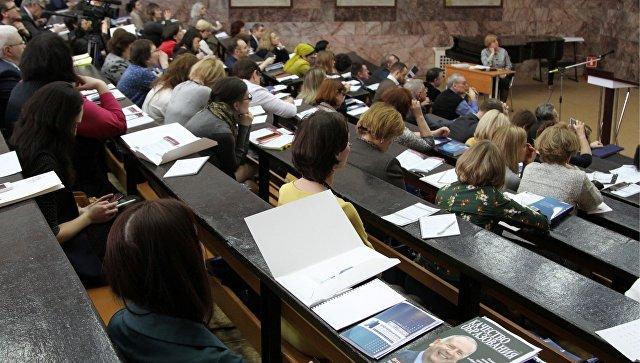 Медиаобразование в педагогической сфере: опыт и новые подходы к управлению