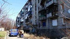 Многоквартирный жилой дом в Донецке, поврежденный в результате обстрелов. Архивное фото