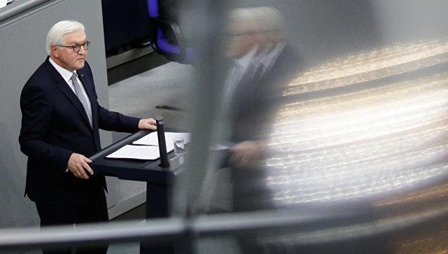 Штайнмайер принял присягу вкачестве нового президента Германии