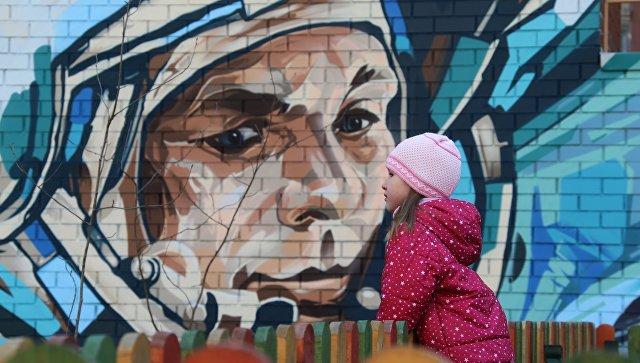 ВСамаре наДне России перепутали имя первого космонавта
