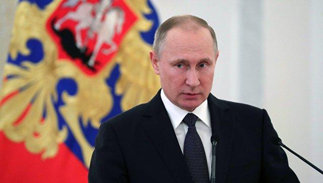 Президент РФ  высказался о сирийской выходке Дональда Трампа