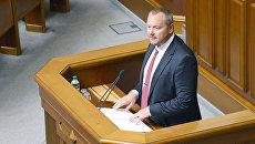 Бывший народный депутат Украины VIII созыва Андрей Артеменко. Архивное фото