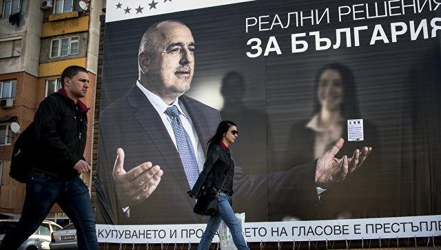 ВБолгарии начались досрочные выборы впарламент