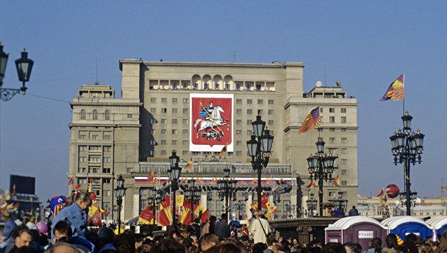 Празднование 850-летия города Москвы