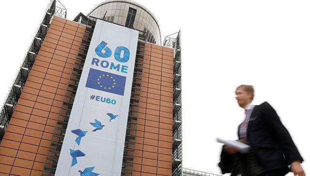 Евросоюз или будет единым, или его небудет вообще