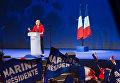 """Лидер политической партии Франции """"Национальный фронт"""", кандидат в президенты Франции Марин Ле Пен выступает на митинге своих сторонников в Лилле"""