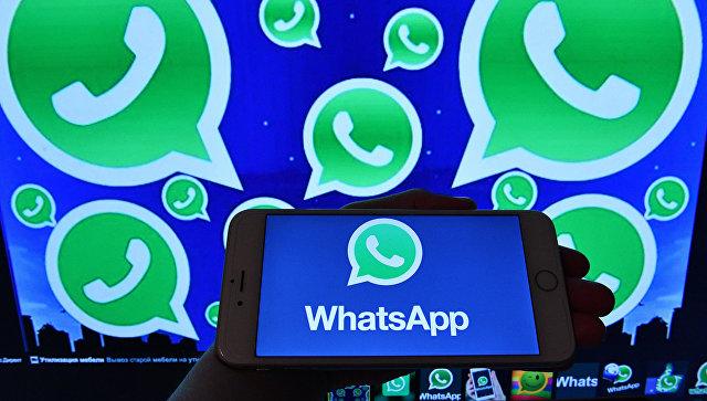 Логотип мессенджера WhatsApp. Архивное фото