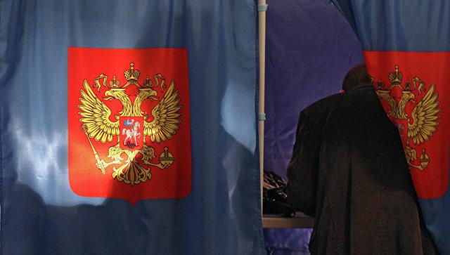 """""""Яблоко"""" предложило проводить выборы всех уровней во вторую среду ноября"""