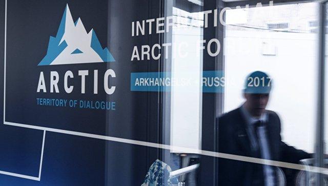ВАрхангельске начал работу международный форум «Арктика— территория диалога»