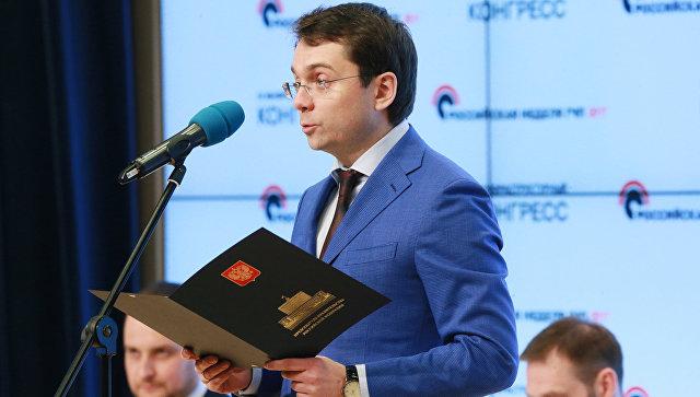 Заместитель министра строительства и ЖКХ Андрей Чибис выступает на IV Инфраструктурном конгрессе Российская неделя ГЧП