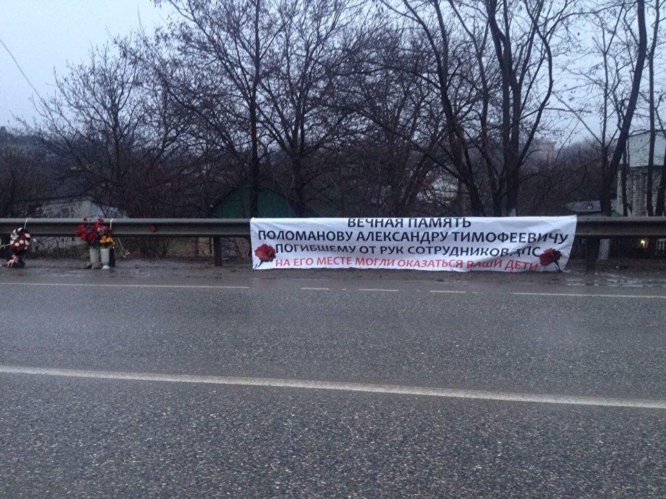 Избирательная комиссия мурманской области новости
