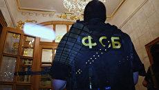 Обыск в Москве. Архивное фото