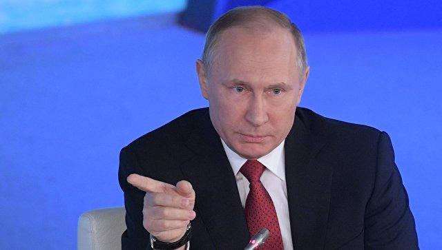 Президент РФ Владимир Путин на Международном арктическом форуме Арктика - территория диалога в Архангельске. 30 марта 2017