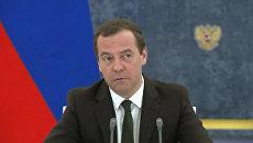 Будильник себе ставьте - Медведев отчитал за опоздание министра Ткачева