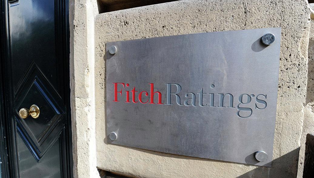 Вьюгин назвал объективным подтверждение рейтинга РФ агентством Fitch