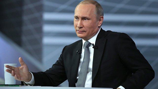 «Прямую линию» В. Путина перенесли налето