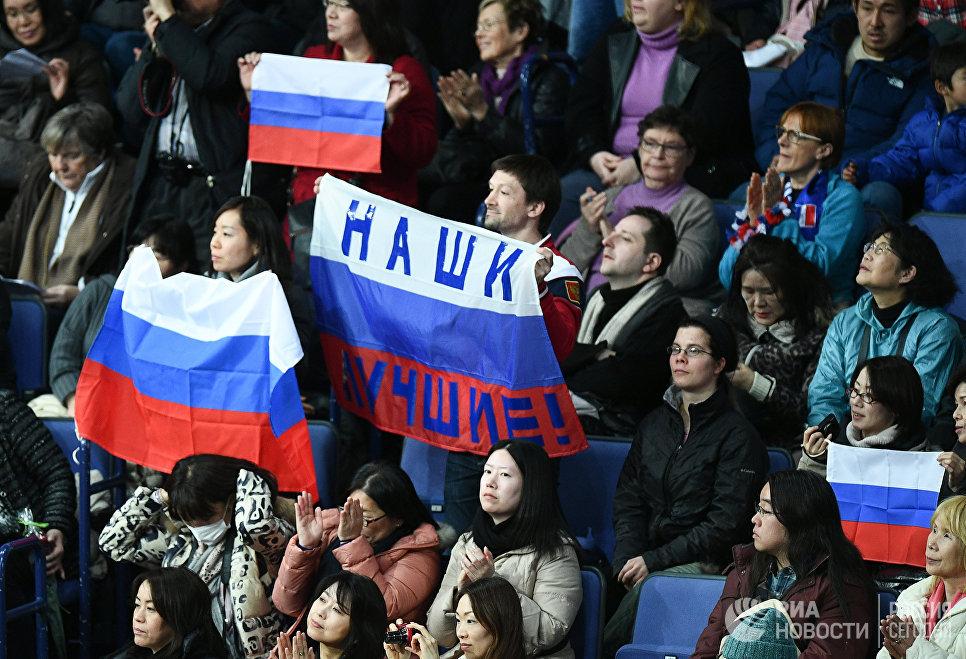 Российские болельщики на чемпионате мира по фигурному катанию в Хельсинки