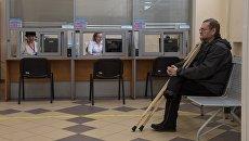 Посетитель в отделении Пенсионного фонда России. Архивное фото