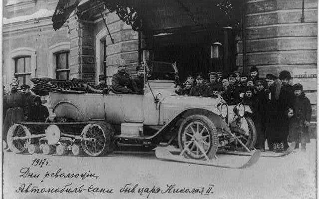 Автомобиль-сани бывшего царя Николая II