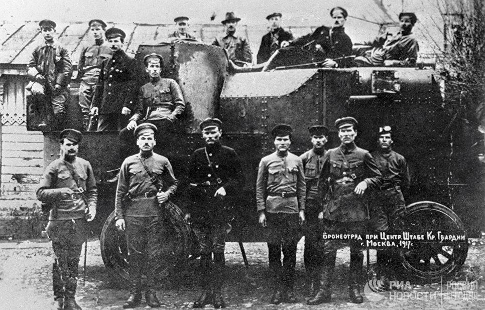 Бронеотряд при центральном штабе Красной Гвардии