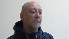 Арсен Мардалейшвили, задержанный по делу о шпионаже