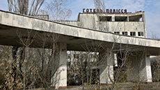 Заброшенная гостиница на территории зоны отчуждения ЧАЭС