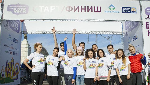 Благотворительный «Забег 5275» пройдет вПарке Горького
