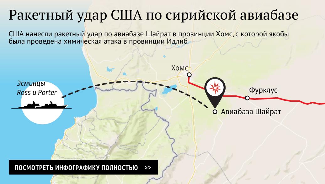 https://cdn2.img.ria.ru/images/149173/18/1491731826.png
