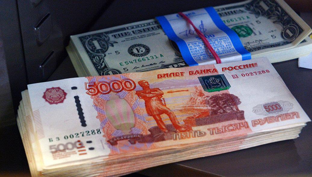 Житель Новосибирска выиграл в лотерею рекордные 358 миллионов рублей