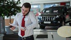 Менеджер по продажам в автосалоне. Архивное фото