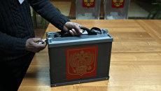 Мобильная урна для голосования во время выборов. Архивное фото