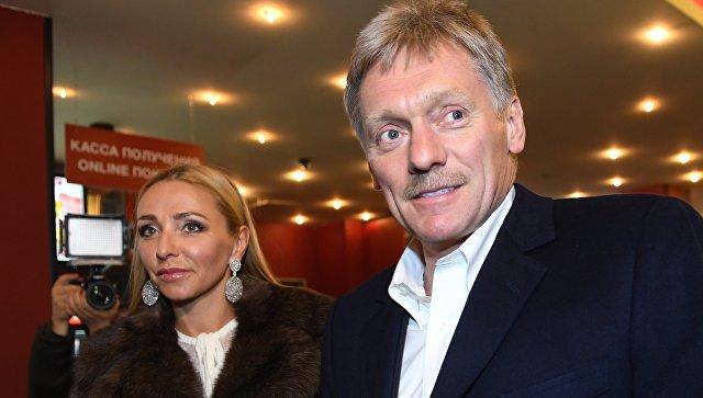 Дмитрий Песков и Татьяна Навка. Архивное
