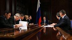 Председатель правительства РФ Дмитрий Медведев проводит совещание с вице-премьерами РФ. 17 апреля 2017
