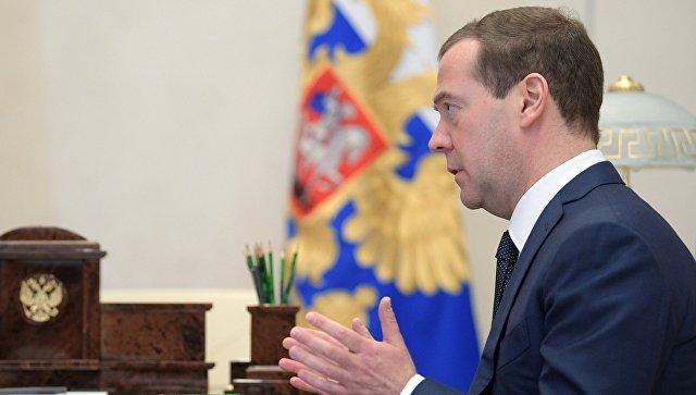 Медведев: экономика РФ вошла встадию роста