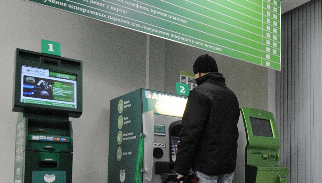 можно ли в банкомате сбербанка снять евро детское термобелье