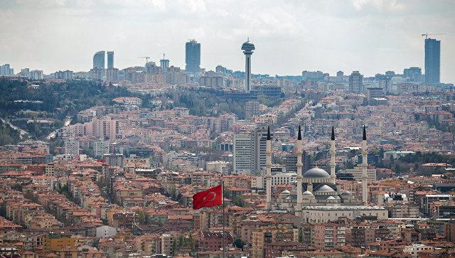 Анкара. Турция. Архивное фото