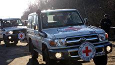 Спасательные экипажи Международного комитета Красного Креста