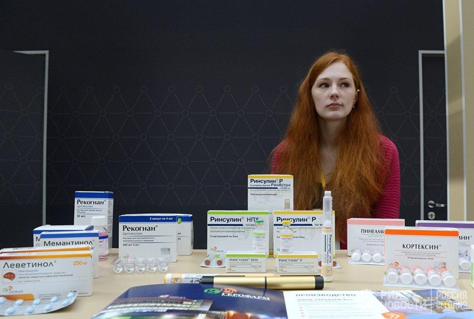Участница XI всероссийского форума Здоровье нации – основа процветания России в Москве