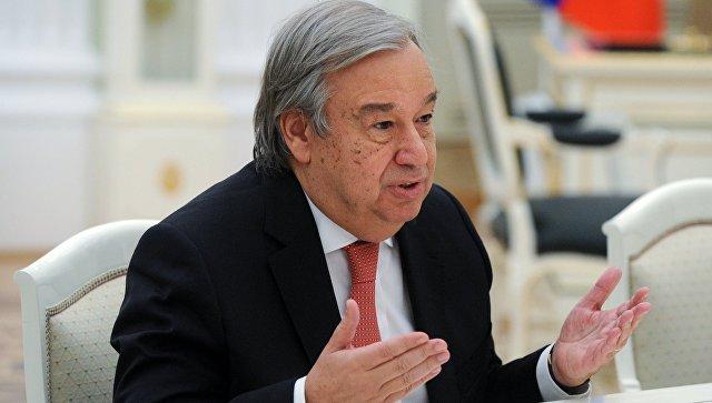 Генеральный секретарь Организации Объединённых Наций (ООН) Антониу Гутерреш