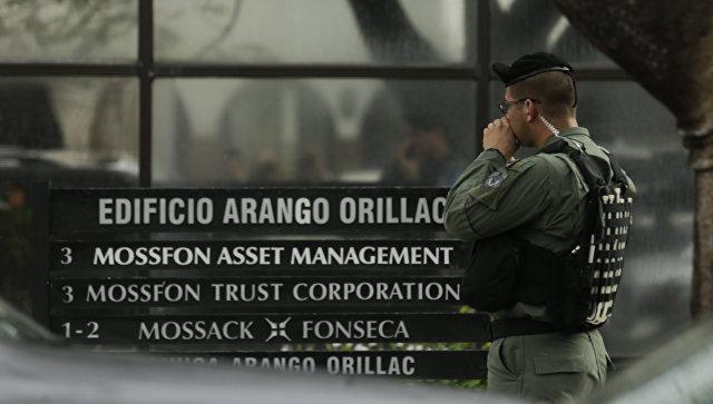 Собственников панамской компании Mossack Fonseca отпустили под залог